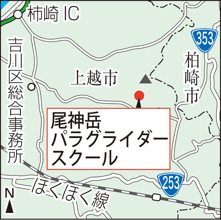 【地図】尾神岳パラグライダースクール
