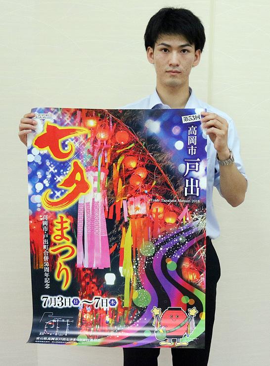 鮮やかな七夕飾りが印象的なポスター