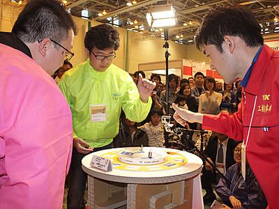 全日本製造業コマ大戦「とやま場所」 8月に開催