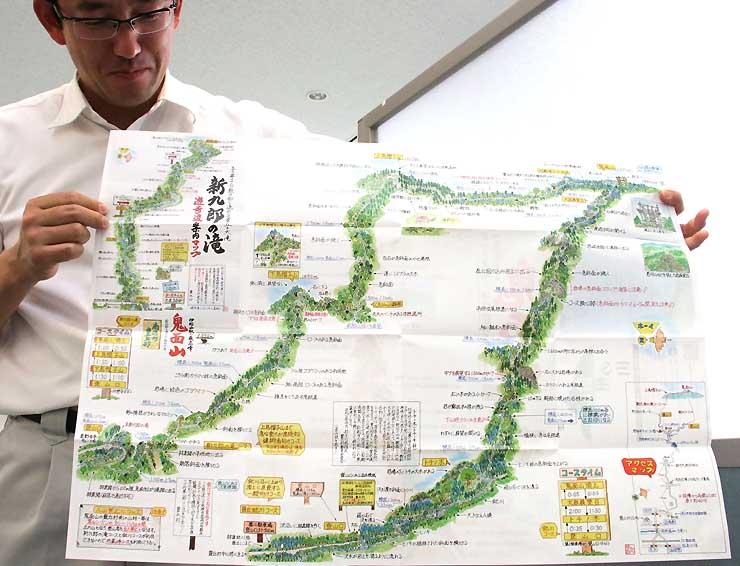 鬼面山の新たな登山道などを紹介するマップ