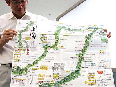 鬼面山、登山マップ作製 豊丘村整備の新ルート含め