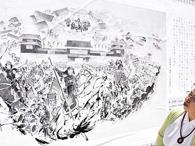 第1次上田合戦、墨絵に 上田駅前に展示