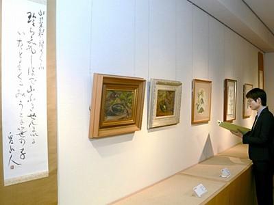 四季の植物題材短歌や絵画15点 越前町の雨田記念館