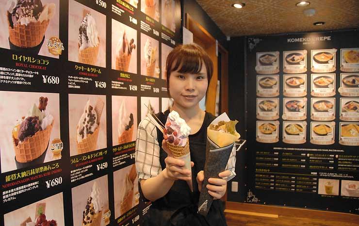 大福食品工業が長野市街地に出店した「CHILLOUT&ソフトクリーム畑」