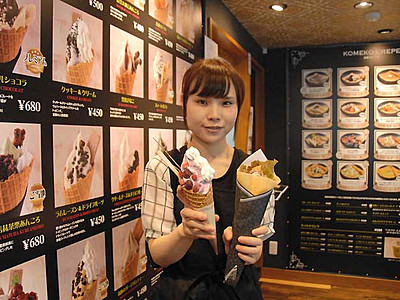 ソフトクリーム・クレープ専門店 長野に県内初出店
