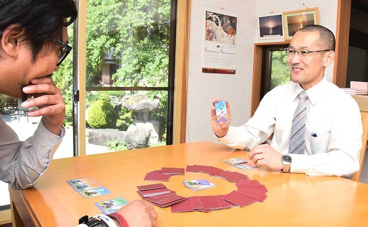 歴史上の人物などを題材にしたカードがそろう「幸村争奪カードゲーム」