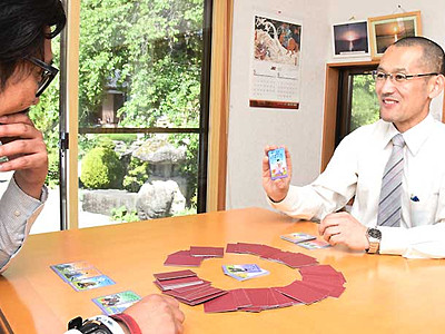 「幸村争奪カードゲーム」 上田・真田の消防署副署長考案