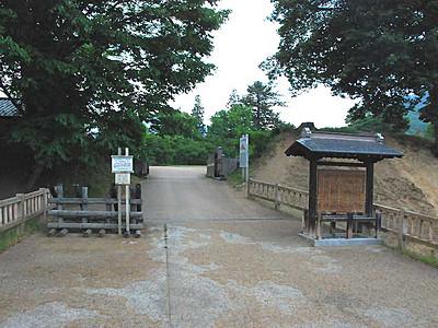 中野の史跡「ぶらり散歩」 長電企画、高梨氏の館跡など