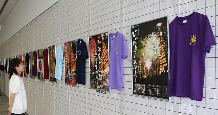 紫や青などのTシャツが並ぶ会場=魚津商工会議所ビル