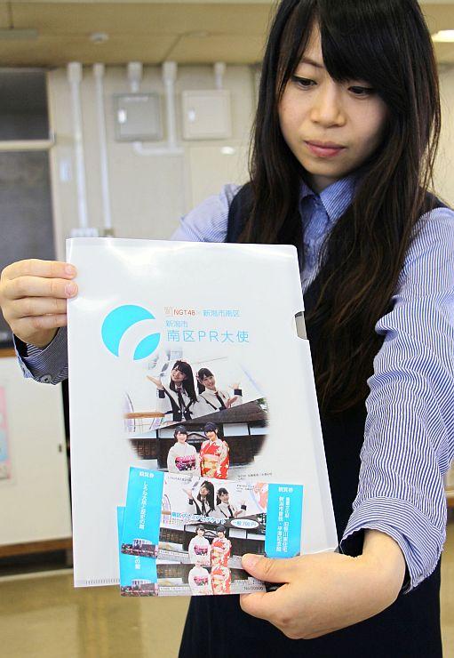 PR大使のNGT48メンバーの写真をあしらったプレミアムチケットとクリアファイル(新潟市南区白根)