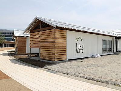 上越妙高駅前初の商業施設 「フルサット」17日に開業 居酒屋、カフェなど5店舗