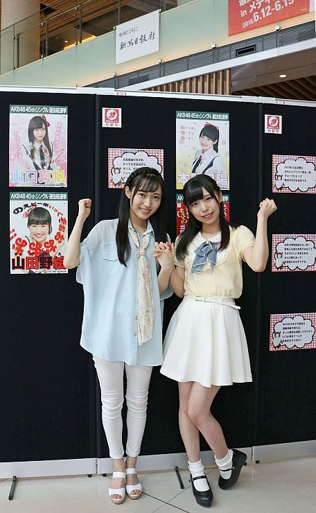 総選挙に向けて意気込むNGT48の山口真帆さん(左)と宮島亜弥さん=13日、新潟市中央区