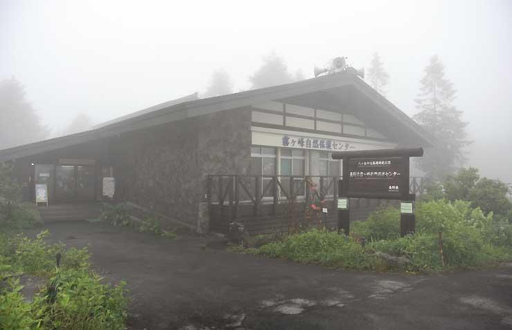「霧ケ峰ナイトウオーク」の発着点となる県霧ケ峰自然保護センター