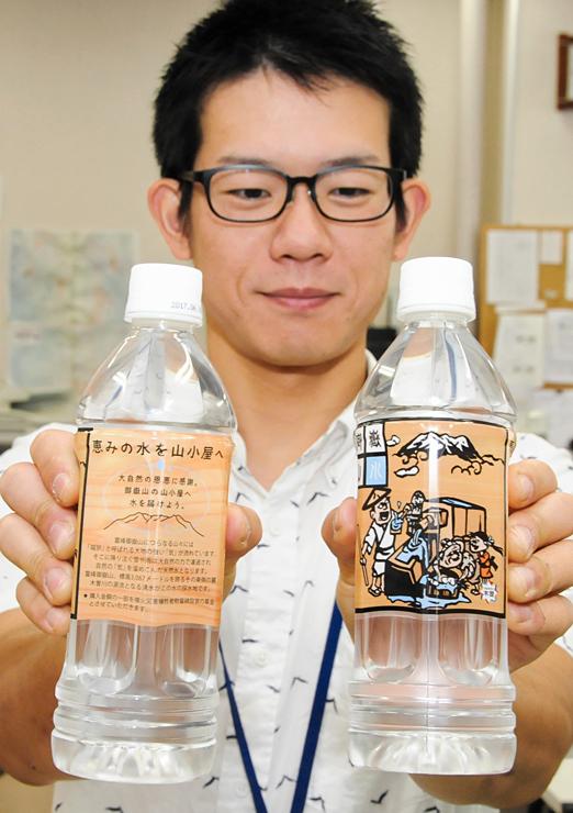 木曽町観光協会が作った、御嶽山の山小屋を支援するペットボトル入りの水