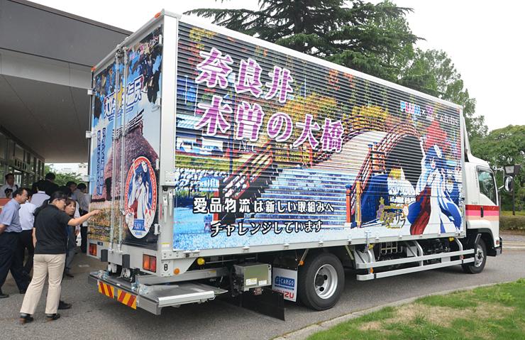 奈良井の「木曽の大橋」や平出遺跡の写真をデザインしたトラック