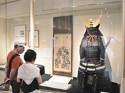起請文や甲冑などずらり30点 上田・真田太平記館で上杉氏の企画展
