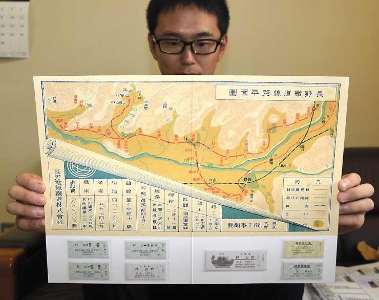長野電鉄が催しで販売する7種類の「硬券」と台紙