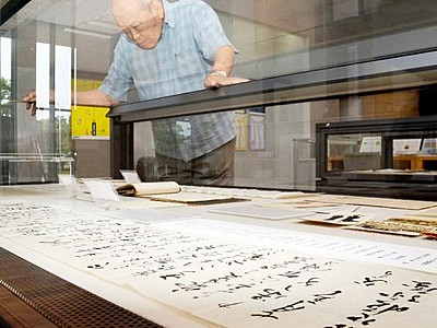 戦国期から現代、思い語る手紙 松平春嶽など45点、県文書館