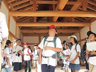 松代の歴史に触れワクワク 「探検隊」海津城跡など見学