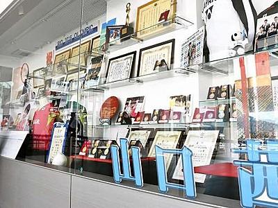 バド山口茜選手、栄光の道を紹介 勝山でメダルや愛用品展示