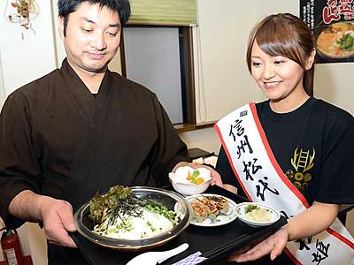 松代の味「小松姫」お墨付き アンズと長芋使い8軒で提供へ