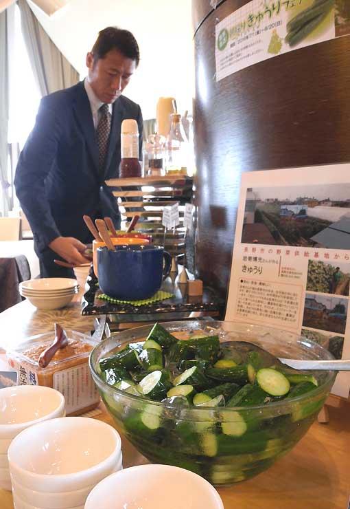 長野市産のキュウリが並ぶホテルJALシティ長野の朝食会場