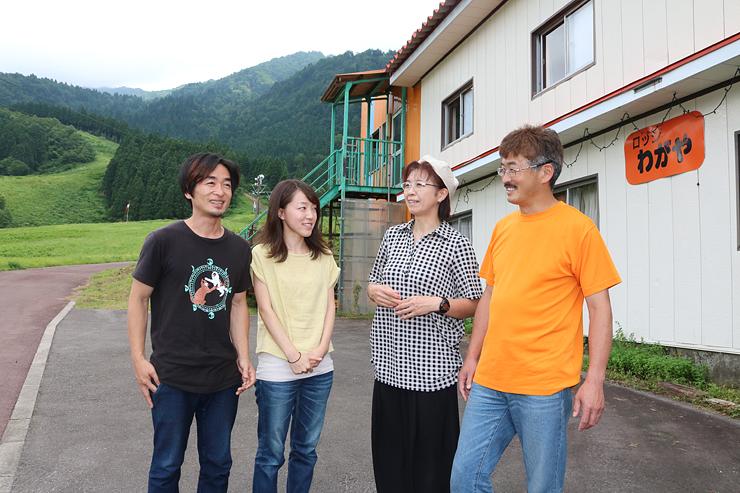 ロッジわがや前で語り合う(右から)川尻さん、香代子さん、もも子さん、大住さん