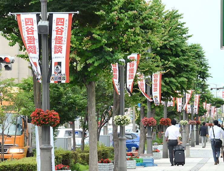 「四谷怪談」の旗が街灯に飾り付けられた松本市の伊勢町通り