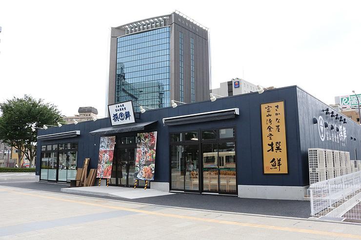 16日にオープンする「富山駅前 さかな屋撰鮮」=富山駅前