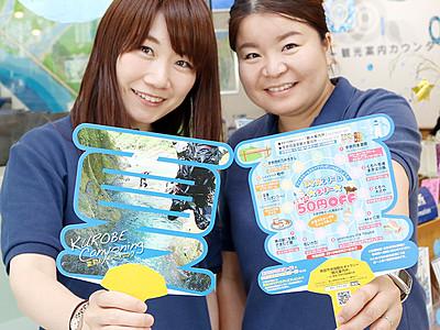 夏、水テーマに涼感うちわ作る 黒部・宇奈月温泉観光局
