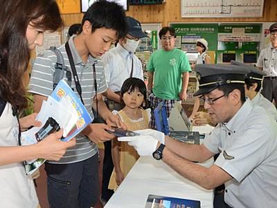 信濃大町駅開業100年 記念入場券発売