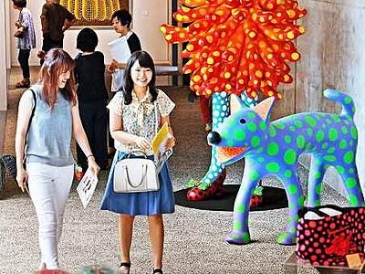 多彩表現駆使、現代アート間近に 草間彌生さんら作品、創作の森