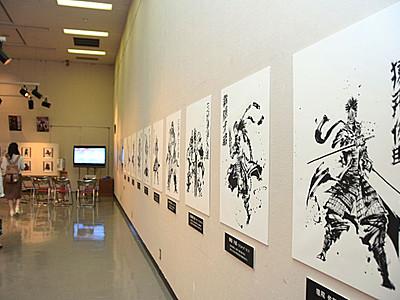 「十勇士」アニメや漫画で紹介 上田創造館で企画展