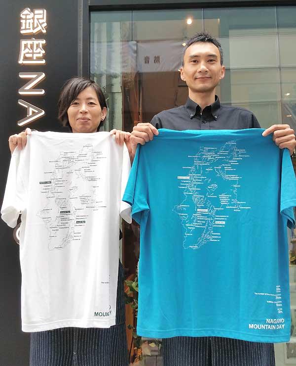 「信州山の日」記念のTシャツ。県地図に70の山の位置と名称を記した