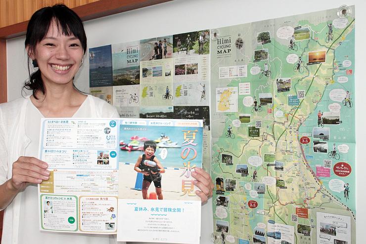 氷見市が作ったパンフレットとサイクリングマップ
