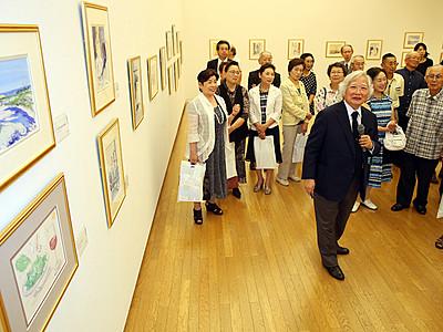 小説「田園発」を水彩で表現 藤森さん挿絵展、砺波市美術館で開幕