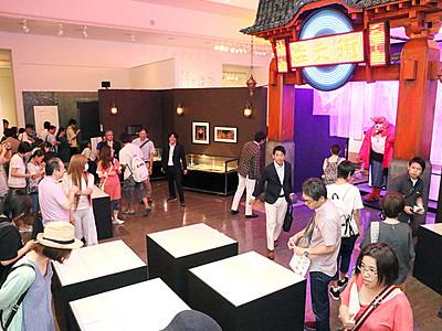 「バケモノの子展」で開幕、細田ワールド体感 富山市民プラザ