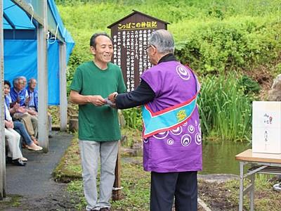 魚沼・下折立 かっぱ伝説で地域振興 「村」を開村 全国の伝承地とも連携