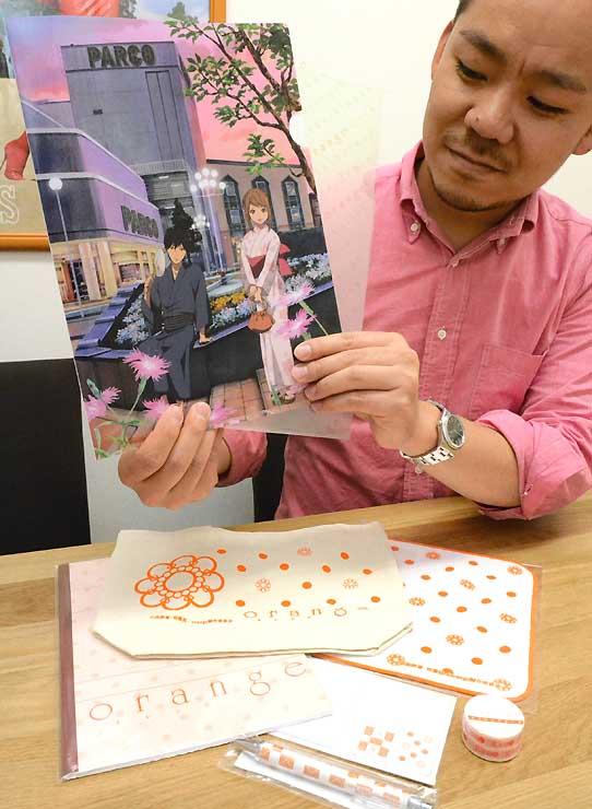 アニメ「orange」のイラスト入りクリアファイルなどイベントで販売する商品