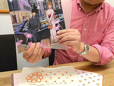 アニメ「orange」放送開始記念展 パルコ松本店で8月