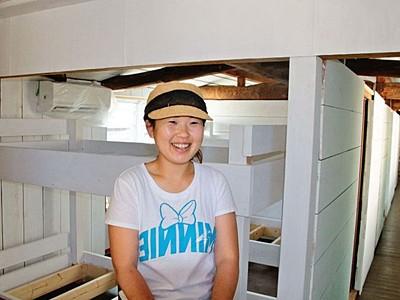 粟島 ゲストハウスオープン 宿泊客、住民の縁結ぶ 新潟から移住青柳さん経営
