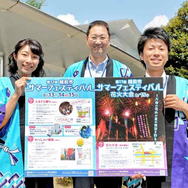 福井県越前市サマーフェスティバルへの来場を呼び掛ける宣伝隊=9日、福井新聞社