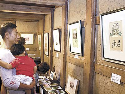 地蔵の版画ほのぼの 津幡のギャラリーで谷内正遠さん作品展