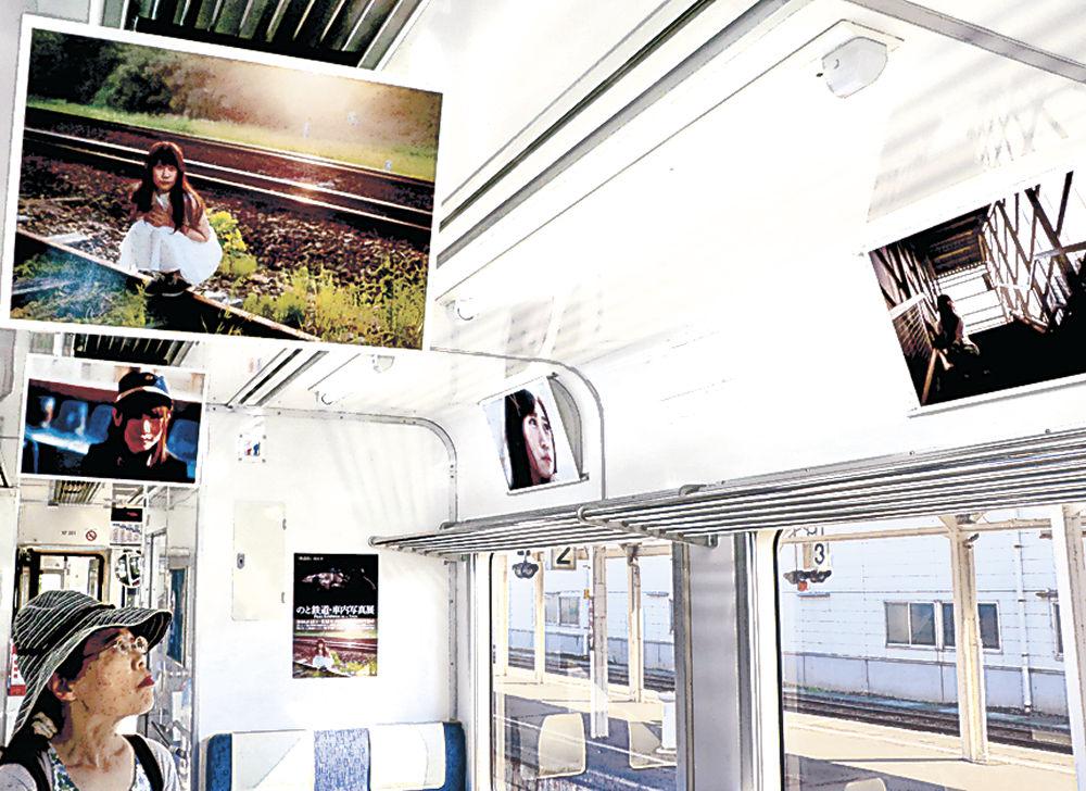 車内の壁や中づり広告の掲示板に展示された写真=のと鉄道穴水駅