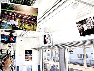 のと鉄道題材、車内で写真展 穴水