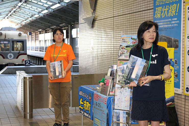 改札口に開設した上市町移動観光案内所=富山地方鉄道の電鉄富山駅