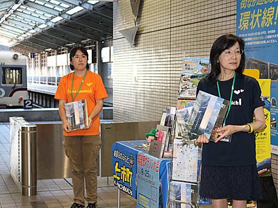 夏休みはぜひ上市へ 電鉄富山駅に移動観光案内所