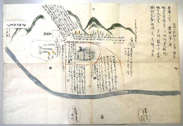 第1次上田合戦で、上田城一帯の戦闘経過を伝える「信州上田初之真田陣絵図」。城の南側に伏兵への合図に使った旗が描かれている