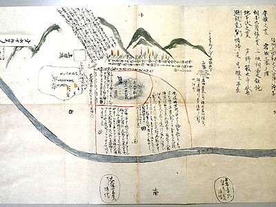 第1次上田合戦、新たな絵図発見 真田勢の戦法詳細に