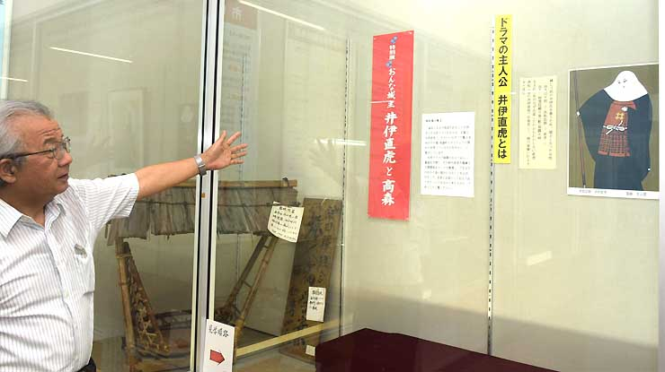 高森町とゆかりのある井伊直虎関連の資料が並ぶ特別展